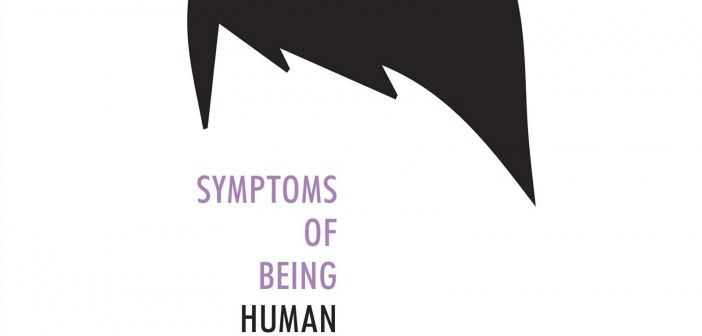 Symptoms of Being Human (maybe)